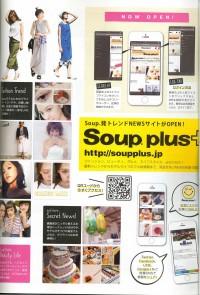 http://soupplus.jp/