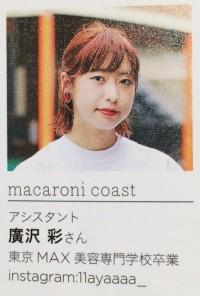 macaronicoast