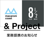 & Project